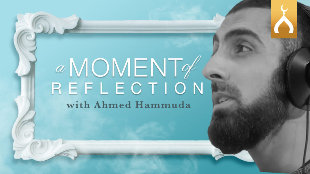 Join Ahmed Hammuda for a short reflection into some verses of Qur'an to listen to during the day