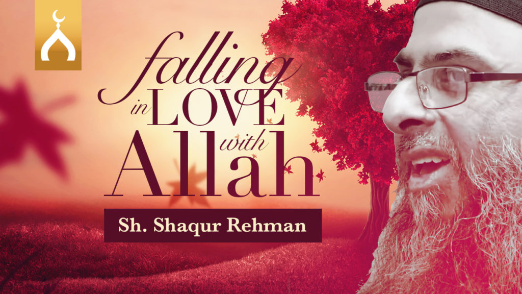 This Ramadan as we seclude ourselves in our homes, learn to seclude yourself with Allah by falling in love with Him. Join Sh. Shaqur in this blessed series.
